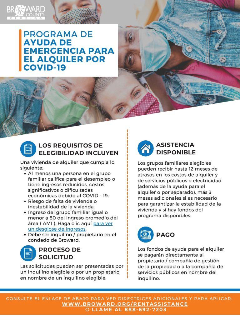 Covid-19 Emergency Rental Assistance Flyer (Spanish)